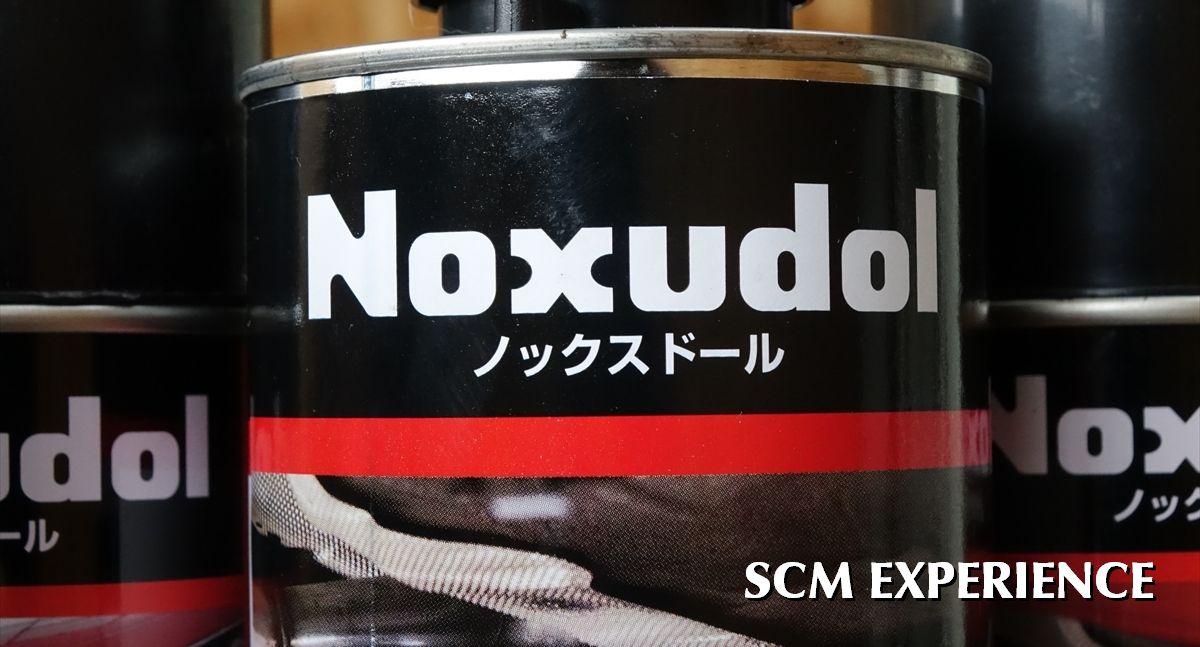 Noxudol ノックスドール 防錆塗装